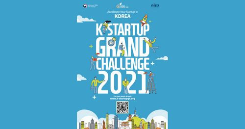 2021 K-Startup Grand Challenge Australia/New Zealand Q&A Session image