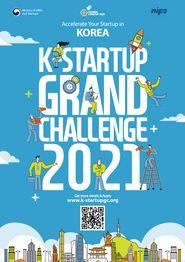 K-Startup Grand Challenge 2021 avatar