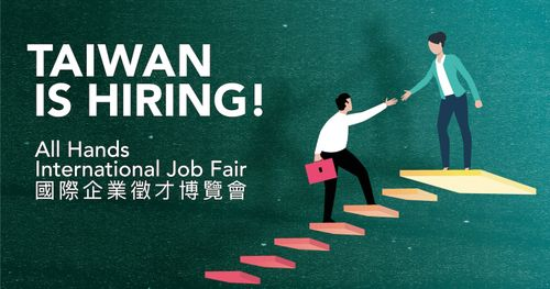All Hands International Job Fair - 國際企業徵才 博覽會 image